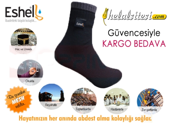 Eshel_mest_helalsitesi